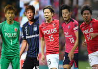 Five Reds players feature in Japan squad for Brazil, Belgium friendlies