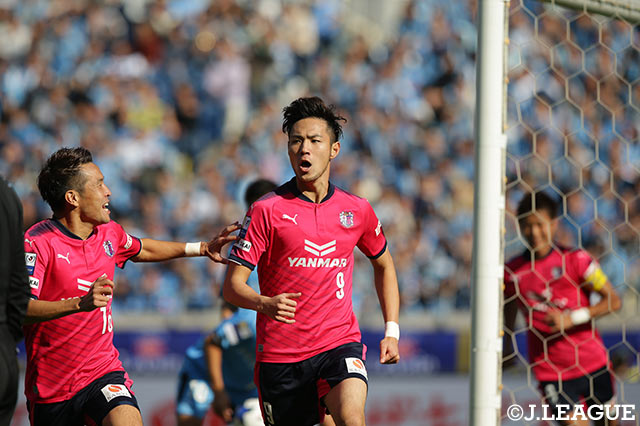 Cerezo Osaka win Levain Cup with Sugimoto & Souza goals
