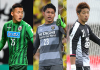 LET'S VOTE!/ポジション別 ノミネート選手 紹介(GK編)【TAG HEUER YOUNG GUNS AWARD】