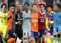 LET'S VOTE!/ポジション別 ノミネート選手 紹介(MF編)【TAG HEUER YOUNG GUNS AWARD】