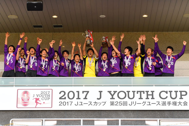 2017Jユースカップ:Jリーグ.jp