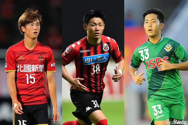 Japan U 20 Squad Selected For M 150 Cup 2017 J League Jp