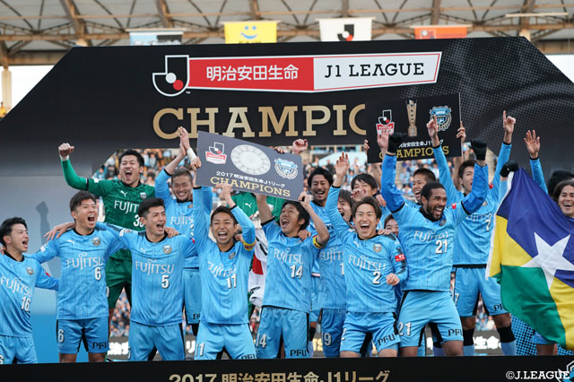 Frontale beat Antlers to J1 League title on goal difference