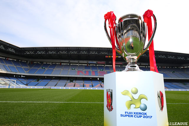 FUJI XEROX SUPER CUP 2018 試合方式について【Jリーグ】