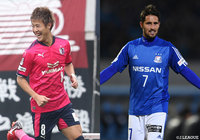 Cerezo & F. Marinos triumph to reach Emperor's Cup Final