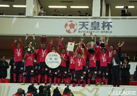Cerezo Osaka capture Emperor's Cup in thriller