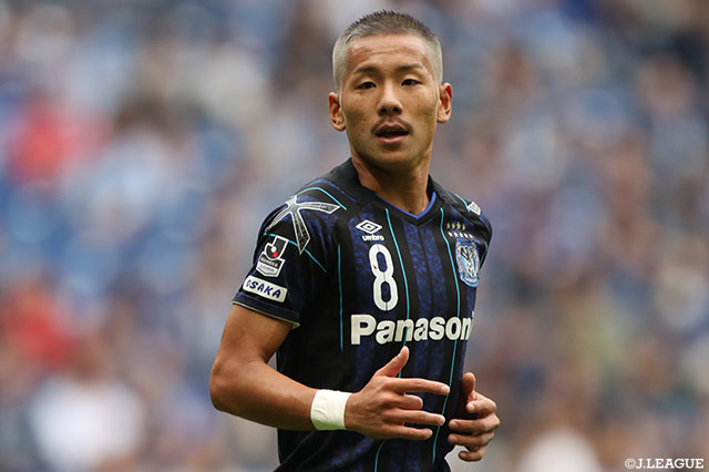 Gamba midfielder Ideguchi joins Leeds United