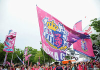 Cerezo sign Thai midfielder Chaowat