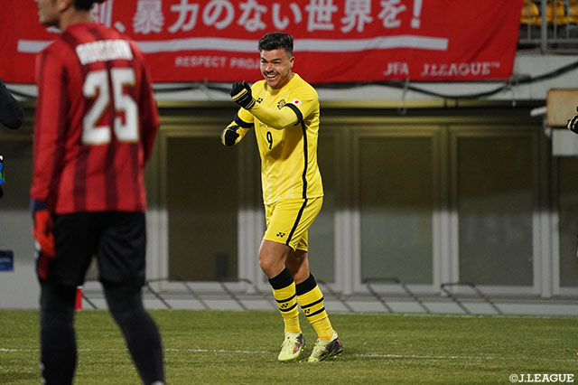 Kashiwa Reysol reach ACL Group Stage with playoff win