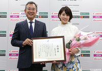 Miki Sato named J.League Honourary Manager