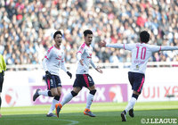 Cerezo claim first title of season after Super Cup win