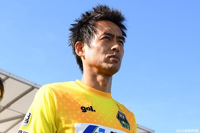 GK川口が今季のキャプテンに就任【相模原】