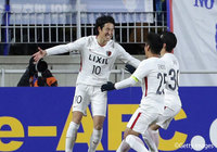 Antlers win at Bluewings as Cerezo hold Evergrande