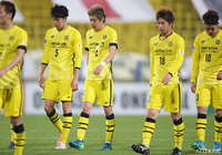 Antlers reach Round of 16; Reysol and Frontale eliminated