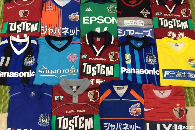 #サポユニforsmile Jリーグのユニフォームをツバルとボスニア・ヘルツェゴビナの子どもたちに届けよう!【Jリーグ】
