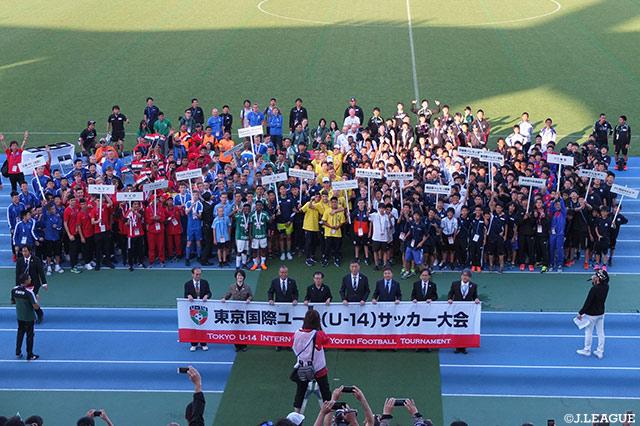 東京国際ユース(U-14)サッカー大会活動レポート【Jリーグ】