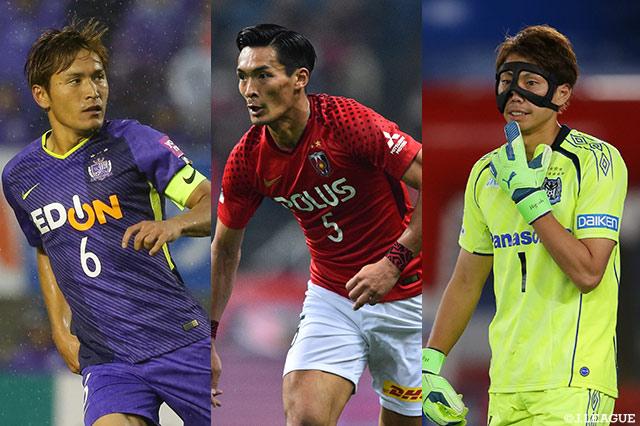 Jリーグに所属する日本代表10選手のストロングポイントとは?【Jリーグ】