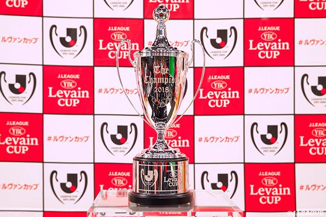 決勝のキックオフ時刻決定のお知らせ【ルヴァンカップ】