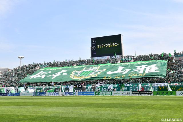 ゲイラン・インターナショナルFCよりDFアンダース アプリンが期限付き移籍加入【松本】