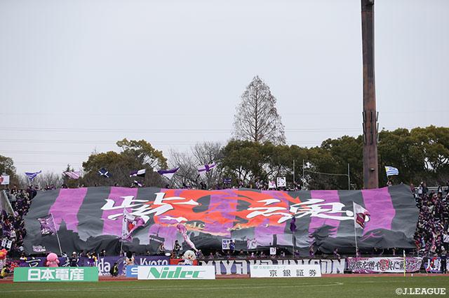 関西学院大よりMF中野の来季加入が内定【京都】