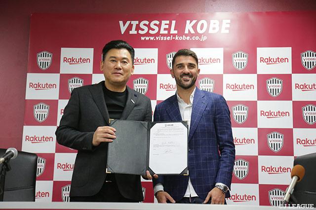 ヴィッセル神戸へ移籍が決定したダビド・ビジャ