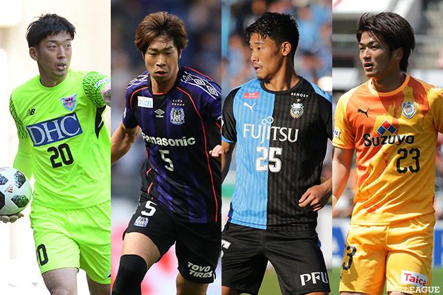 アジアカップ UAE 2019に臨む日本代表23名が決定!【日本代表】