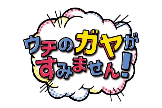 大人気芸人のチョコレートプラネットさんが「〇〇兄弟」で FUJI XEROX SUPER CUP 2019 をPR!【放送告知】
