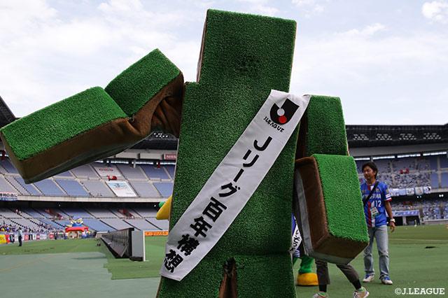 2/24(日)町田vs東京V(@町田)にMr.ピッチが来場!【町田】