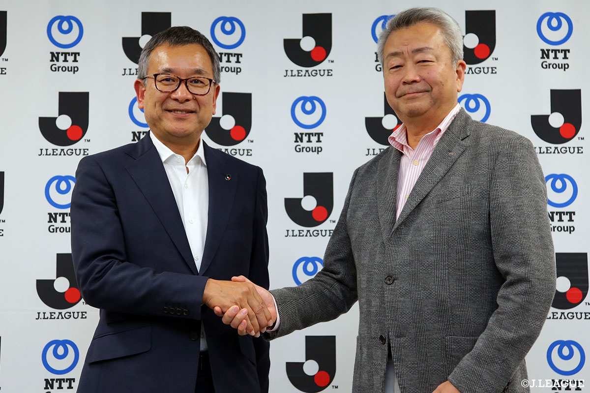 J.LEAGUE promotes the construction of