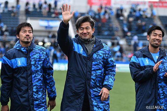 三浦 知良がJ2最年長出場記録を更新!横浜FCの勝利にも貢献【サマリー:明治安田J2 第5節】