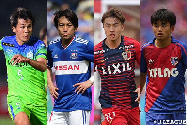 CONMEBOLコパアメリカブラジル2019に臨む日本代表23名を発表!杉岡(湘南)、三好(横浜FM)、安部(鹿島)が初選出!【日本代表】