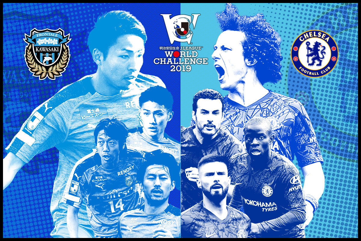 Broadcasting details determined for the MEIJI YASUDA J.LEAGUE WORLD CHALLENGE 2019