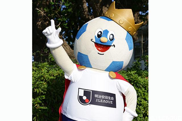 8/10(土)FC東京vs仙台(@味スタ)にJリーグキングが来場!【FC東京】