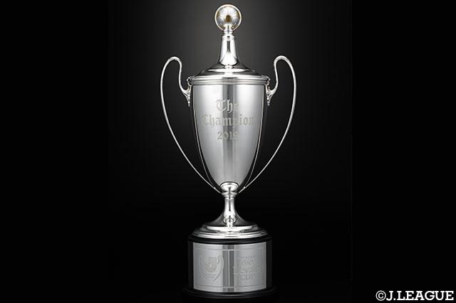 日本サッカーミュージアムにJリーグYBCルヴァンカップ(スポンサー杯 ...