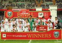 Kawasaki Frontale win Levain Cup for the first time!