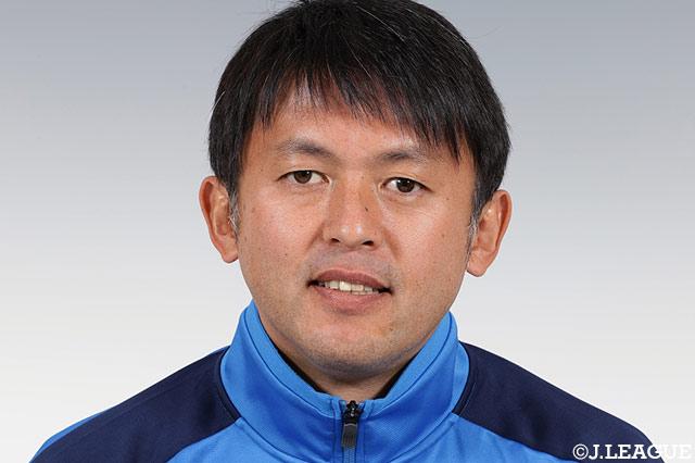 實好コーチが新監督に就任【京都】