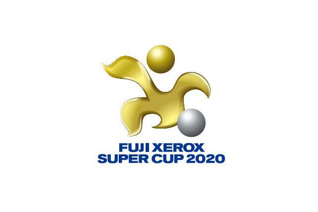 スーパーカップパートナーに富士ゼロックス株式会社が決定!【FUJI XEROX SUPER CUP 2020】