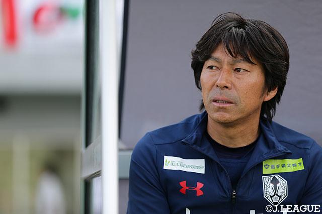 菊池監督の退任を発表。新監督に秋田氏が就任【岩手】