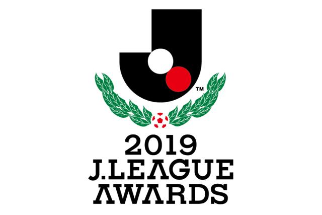 2019Jリーグ優秀選手賞 受賞選手が決定