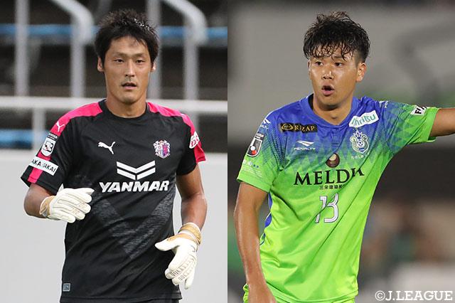GK丹野とDF山根が完全移籍加入【川崎F】:Jリーグ.jp