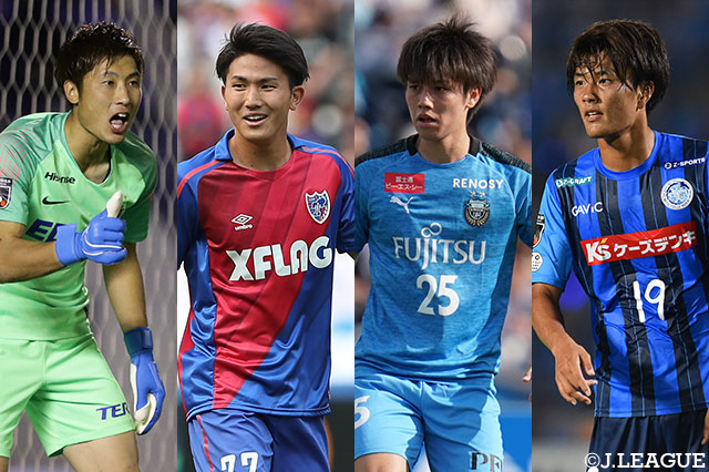 アジアのサッカーリーグに所属する日本人選手一覧