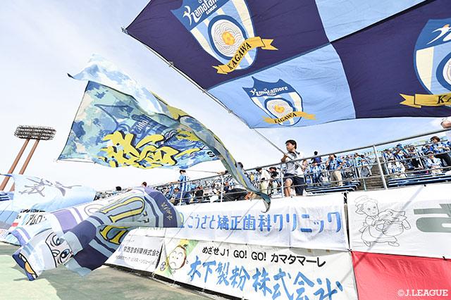 東海学園大よりFW神谷とDF松本の加入が内定【讃岐】
