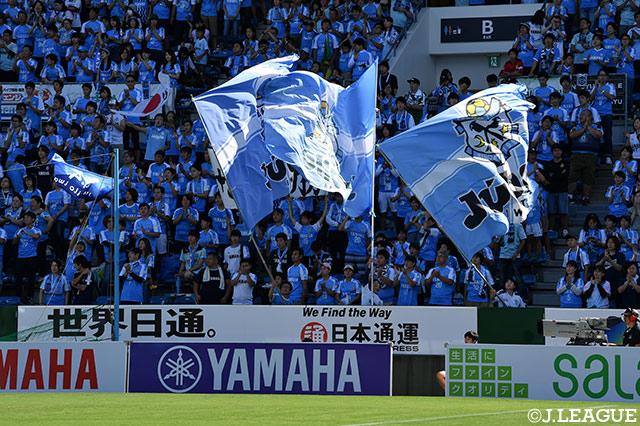 パフォスFCよりFWルリーニャが完全移籍加入【磐田】