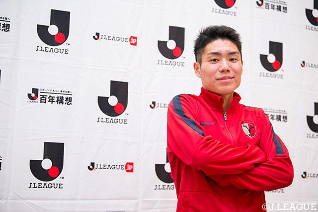 松村 優太(静岡学園高→鹿島)「1年目だからとか関係なく、開幕戦から試合に出るつもりでいます」【注目新人選手インタビュー】