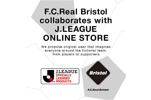 J.LEAGUEコラボレーショングッズ発売決定!「F.C. Real Bristol」によるJリーグ48クラブのTシャツ&パーカーを販売【Jリーグ】