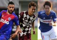 FC Tokyo face Perth Glory while Kobe and Yokohama FM aim for second win in a row