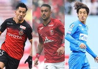 The J1 opening day is around the corner!  Let's look at the key players of all teams! (Tosu, Urawa, Nagoya)