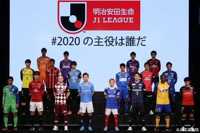 j リーグ 2020