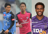 The J1 opening day is around the corner! Let's look at the key players of all teams! (Hiroshima, C-Osaka, Kawasaki-F)