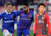The J1 opening day is around the corner! Let's look at the key players of all teams! (Kashima, FC-Tokyo, Yokohama F・M)